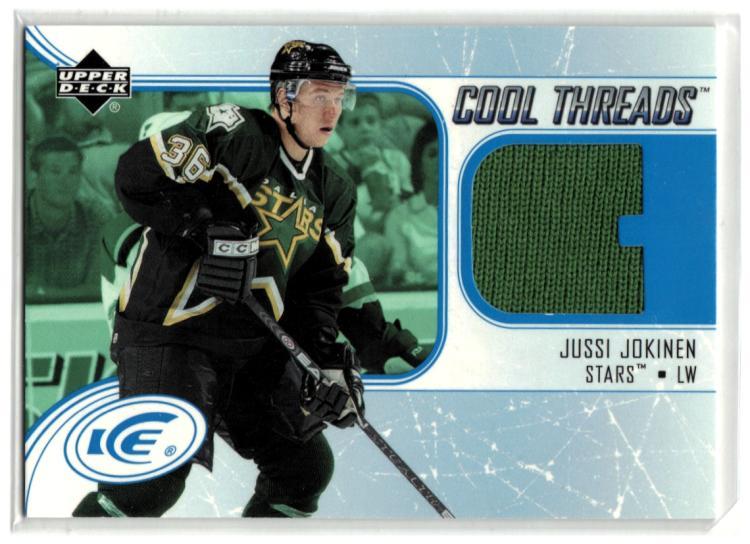 2005-06 Upper Deck Ice Cool Threads #CTJK Jussi Jokinen  MEM Stars