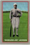 1992 Manning 1919 Black Sox Reprints  #11 Joe Jackson   Ad Card Version of #11