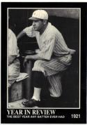 1992 Megacards Ruth Prototypes  #14 Babe Ruth