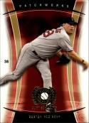 2005 Fleer Patchworks Gold #10 Curt Schilling #'d 20/99